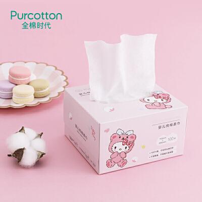 全棉时代 KT婴儿抽拉式纯棉柔巾110mm×200mm100片/盒