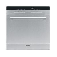 SIEMENS/西门子 SC76M540TI 进口洗碗机嵌入式家用全自动刷碗机