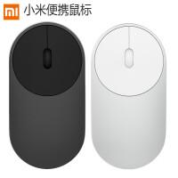 小米便携无线鼠标蓝牙4.0男女家用笔记本台式电脑超薄静音办公鼠标 便携游戏鼠标