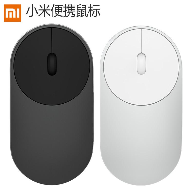 小米便携无线鼠标蓝牙4.0男女家用笔记本台式电脑超薄静音办公鼠标 便携游戏鼠标快速稳定的蓝牙4.0 小巧轻薄便携