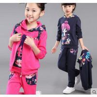 女大童套装童装女童韩版时尚户外新款儿童卫衣运动三件套休闲百搭小孩衣服