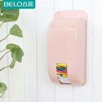 百露壁挂式垃圾袋收纳盒迷你小盒子厨房塑料袋杂物整理储物盒塑料袋收纳袋