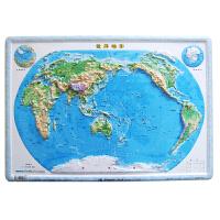 世界立体凹凸地形 凹凸地图 凹凸立体世界地形图 37x54cm