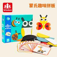 儿童七巧板智力拼图蒙氏教具早教积木儿童玩具益智男孩女孩3-4-6周岁