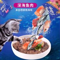 ��富迪��窦Z肉粒包泰���M口芭提雅成幼��零食�咪罐�^60g*12袋