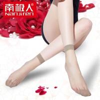 南极人短丝袜 5双装包芯丝短袜 丝袜舒适超薄脚尖加固抗勾丝  NJRQ-NYZ2287