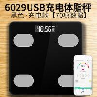 6029黑色-智能蓝牙APP体脂称-智能体脂秤充电电子称体重秤家用人体体质精准成人减肥称重测脂肪