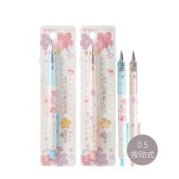 晨光J3503�@花雨按动铅笔0.5活动铅笔少女心自动铅笔2支颜色随机