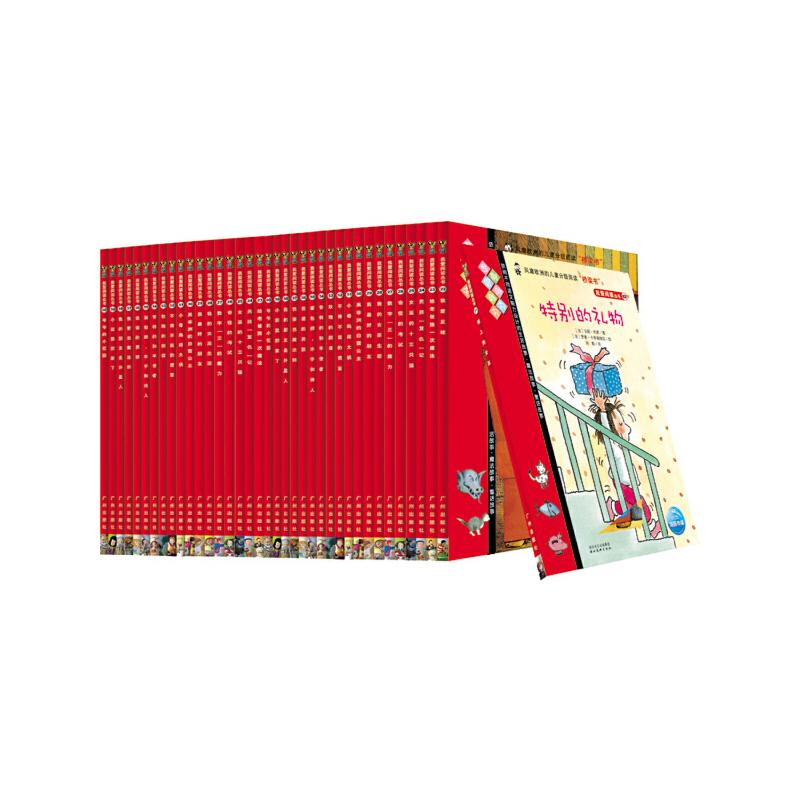我爱阅读桥梁书:红色40册1辑+2辑(全40册) 精选适合小学中高年级阅读的校园故事、幻想故事、梦想故事、成长故事,让孩子在快乐的熏陶中,迈向自主阅读的彼岸!儿童文学(海豚传媒出品)