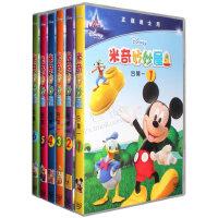 米奇妙妙屋dvd高清全集迪士尼中英文双语正版动画片卡通光盘碟片