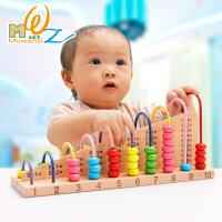 木丸子儿童木制玩具绕珠珠算加减算数运算学习榉木计算架益智玩具