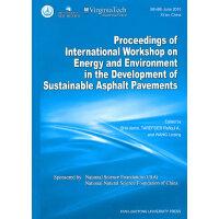 沥青路面与能源环境的可持续性发展 (配图书馆)
