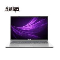华硕(ASUS) 顽石6代FL8700FJ 15.6英寸笔记本电脑轻薄游戏笔记本( i7-8565U 4G 512GS