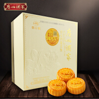 (包邮)广州酒家利口福 原味奶黄月饼 原味奶香蛋黄 400g 礼盒装 广式月饼中秋月饼