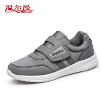 老人鞋女中老年防滑软底奶奶健步鞋男舒适轻便妈妈鞋子