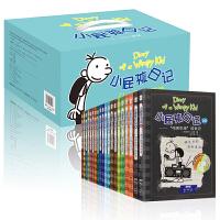 小屁孩日记全套20册礼盒精装小屁孩漫画正版中英文双语故事书6-7-8-9-10-12-15周岁儿童文学读物 三四五六年