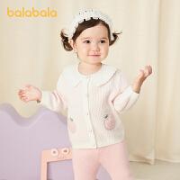 【2件6折价:101.9】巴拉巴拉婴儿针织衫女童毛衣宝宝套头秋装2021新款小童甜美复古