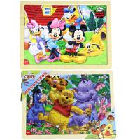 【当当自营】迪士尼拼图玩具 60片木质框式拼图二合一(米奇36DF2168+小熊维尼36DF2483)