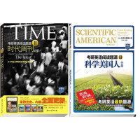 考研英语阅读题源II、 III套装4(时代周刊分册 + 科学美国人分册)