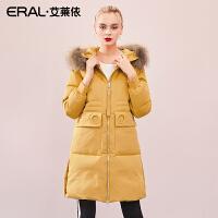 ERAL/艾莱依2018新款羽绒服女式中长款大毛领外套617105127