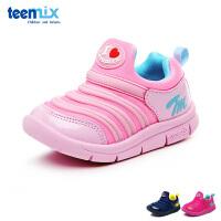 【到手价:99.6元】童鞋女童休闲运动鞋男童毛毛虫婴幼童