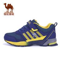 camel小骆驼童鞋中大童跑步鞋儿童加大加长外底减震运动跑鞋