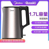 美的(Midea)电水壶热水壶烧水壶1.7L热水壶电热水壶高温消毒304不锈钢暖水壶烧水壶开水壶MK-PJ17A01