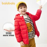 【2件6折价:215.9】巴拉巴拉童装儿童羽绒服女童外套男童冬装2021宝宝小恐龙可爱洋气