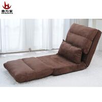 惠万家 懒人沙发 加长 榻榻米 小沙发 单人 折叠 沙发 床上靠背椅 飘窗椅子