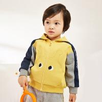 【3件7折价:209.3元】马拉丁童装男小童卫衣外套春装新款可爱连帽拉链卫衣儿童外套