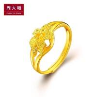 周大福珠宝首饰百年好合足金黄金戒指计价F1284特惠