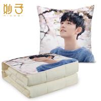 肖战抱枕被子两用来图定制照片定做空调被多功能折叠学生午睡毯子