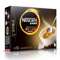 [当当自营] 雀巢咖啡 馆藏系列 臻享白咖啡348g/盒(12条x29g)