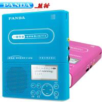熊猫F-376学生充电  复读机磁带u盘MP3录音机 英语四六级学习机 充电锂电池 新品!