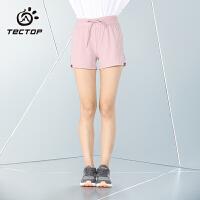 探拓运动短裤女夏季薄款三分裤宽松外穿跑步休闲高腰透气速干裤子