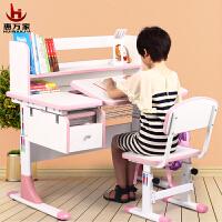 惠万家 儿童健康成长书桌 多功能课桌 学习桌椅 写字桌 可升降桌椅套装