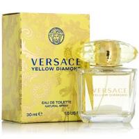 Versace范思哲幻影金钻/黄钻/华丽黄水晶女士香水