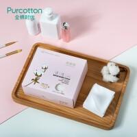 全棉时代 盒装化妆棉 360片/盒