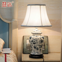 墨菲 国色天香欧式宫廷风古典台灯中式现代简约陶瓷卧室床头灯具