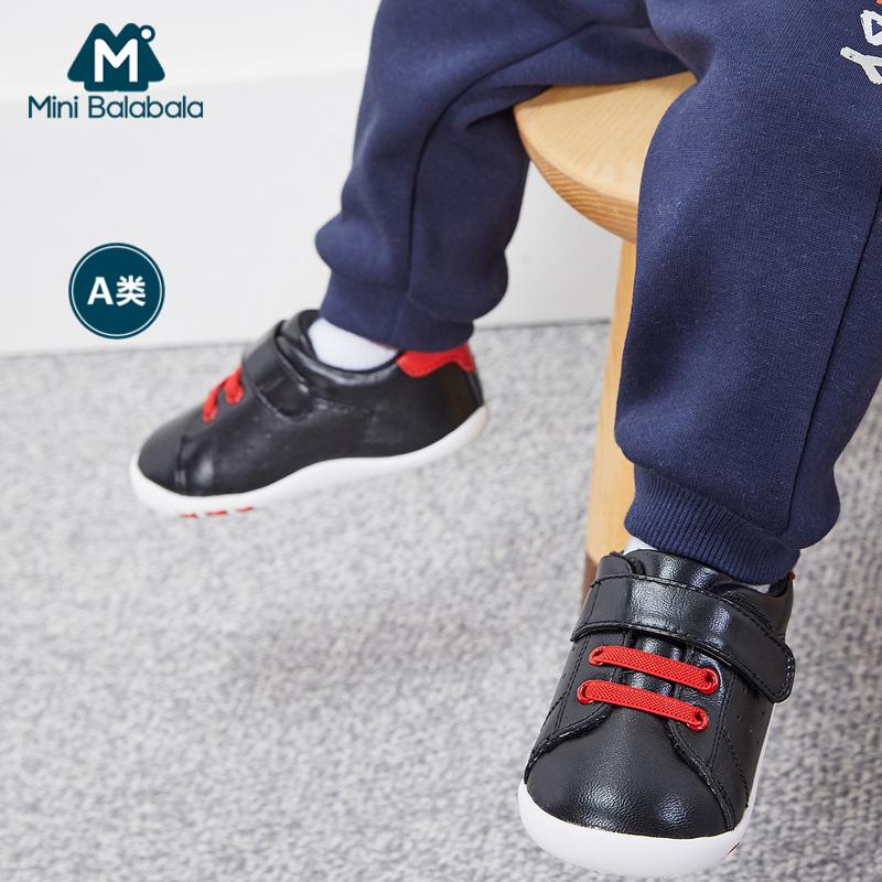 【限时2件3折价:81】迷你巴拉巴拉童鞋婴儿学步鞋冬新款宝宝加绒保暖休闲鞋