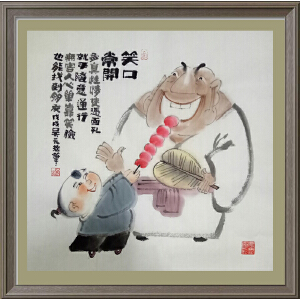 《笑口常开》吴元 -山西省漫画学会副会长 新华社签约画家【主图有框效果图,画心发货】