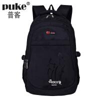 学生书包旅行背包休闲电脑包韩版潮流男士双肩背包