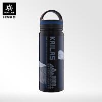 凯乐石保温杯24h不锈钢户外便携大容量运动水壶550ml水杯KD240011