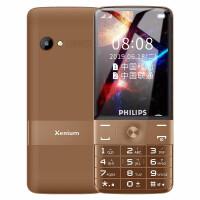 飞利浦(PHILIPS)E518 全网通4G 移动联通电信手机 老人手机 微信安卓 电信老人机 棕色