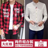 衬衫男学生秋季格子衬衫男士长袖韩版潮流修身休闲百搭港风青少年网红衬衣寸
