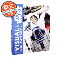 DK星球大战完全图解百科 新版 英文原版 Star Wars The Complete Visual Dictiona
