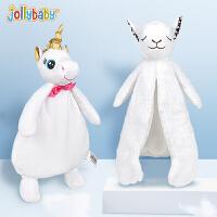 jollybaby安抚巾婴儿安抚玩偶0-1岁宝宝睡眠毛绒手偶玩具6-12月