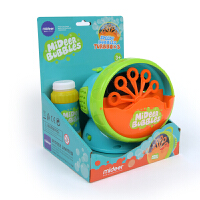 弥鹿(MiDeer)儿童玩具吹泡泡小台风电动泡泡机户外玩具 小台风泡泡机