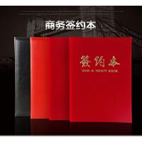 佳周A3A4绒面签约本合同本婚庆本资料册文件夹红色协议夹商务办公