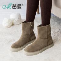 茵曼女鞋 2016冬季新品磨砂牛皮绒里雪地靴松糕底侧拉链冬靴